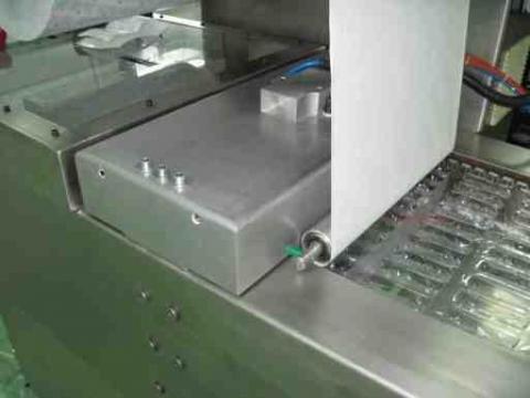 ساخت کارخانجات و ماشين آلات توليد پانچ بيوبسي