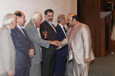 17th Iran Health Exhibition