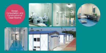Shiraz Medical Equipment Exhibition