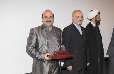 Iran Health Exhibition