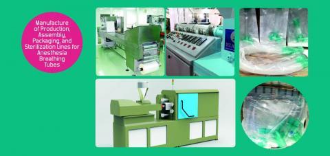 طراحی خط تولید،بسته بندی و استریل لوله های ونتیلاتور