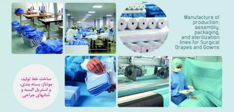 Design of production line, packaging and sterile surgical yarn