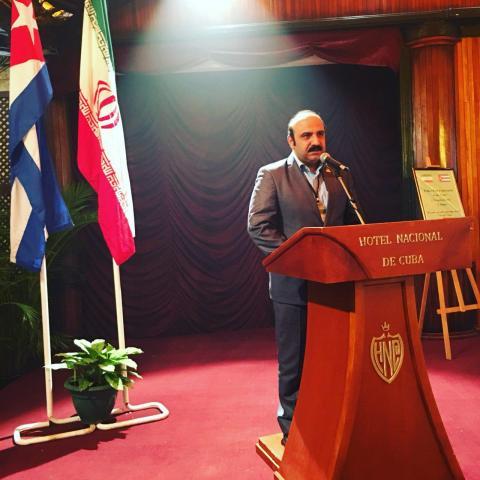اولین نشست تجاری ایران و کوبا در کشور کوبا در شهر هانوانا در سال ۲۰۱۶