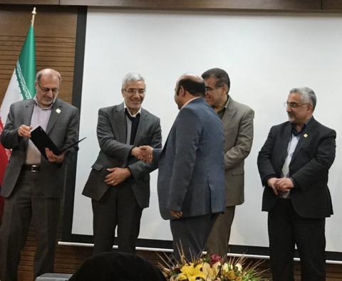 First Expo Broker Expo Trade Brokers in Iran