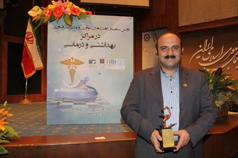 تندیس اولین سمینار راهبردهای نوآوری ومدیریت فناوری در مراکز بهداشتی و درمانی