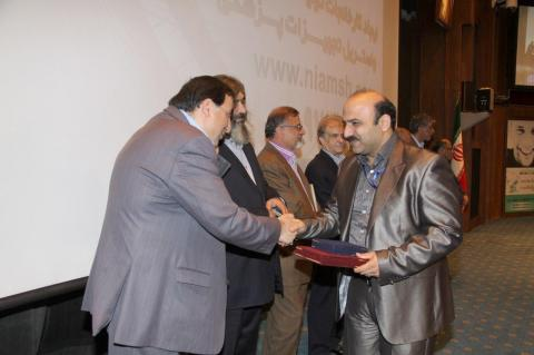 دریافت لوح سپاس از ریاست انجمن دیابت ایران