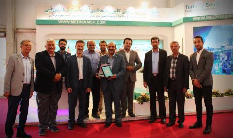 در کنار مسولین تجهیزات پزشکی استان فارس