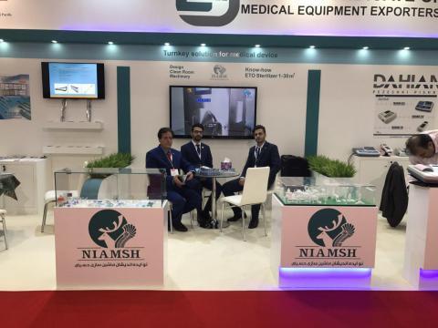 غرفه نیامش در نمایشگاه تجهیزات پزشکی عرب هلث