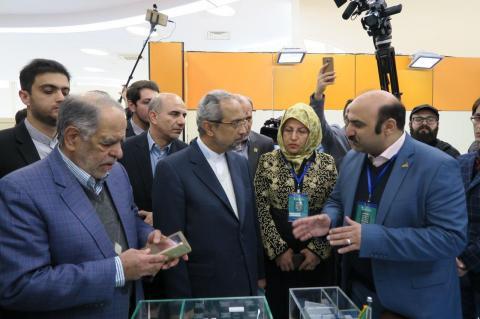 نمایشگاه دستاورد های دانش بنیان
