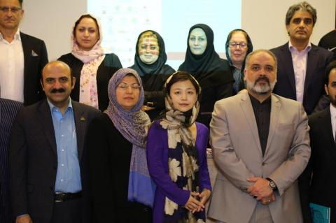 کنگره سلامت کشورهای اسلامی