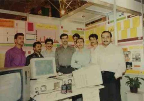دوستان جهاد دانشگاهي دانشگاه علم و صنعت